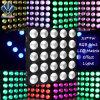 LEDの視覚を妨げるもの25PCS 9W RGBの三聴衆のマトリックスの効果ライト