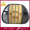 Mesh freddo Back Lumbar Support con Massaging Design