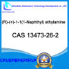 (R) - (+) - (1-1-Naphthyl) ethylamine 1-1 CAS 13473-26-2