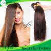 Волосы Brown прямой Remy девственницы ранга 7A бразильские естественные