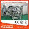 プラスチック抵抗の機械を金属で処理する熱蒸発の真空