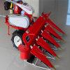 2015 Sale quente Mini Reaper Harvester para Wheat e Rice