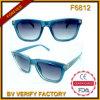 Óculos de sol da cor verdadeira da pele da râ F6812