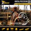 金の採鉱設備のドラム鉱石の洗浄のトロンメルの振動スクリーンのプラント