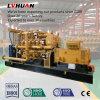500kw 생물 자원 가스 발전기 세트 중국 제조 공급