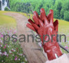 Перчатки повелительниц кожаный