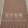 Cloth décoratif pour Furniture Fabric Polyester 100% Coated Fabric