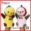 2 colores muñeca de muñeca de mano de pollo lindo de peluche
