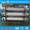 Zhangjiagang 3000lph飲料水の浄化システム製造業者