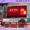 Panneau polychrome d'Afficheur LED de P6 1r1g1b pour la publicité