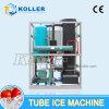 máquina del tubo del hielo 2tons con el sistema de refrigeración por aire (TV20)