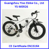 Super Cool Strong 26inch 36V Fat Tire Snow Electric Bike Puissant alliage d'aluminium 350W