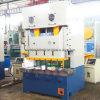 Manufatura da máquina de carimbo de China para a venda
