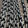 최신 Dipped Stud Link Chain, Fish Farm를 위한 Grade2 /70,