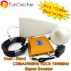 LCD Display CDMA850MHz + Dcs1800MHz Dual Band Mobile Phone Signal Booster with Log Periodic Antenna