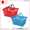 Épicerie Shopping Basket Plastic Basket pour Supermarket (OW-BP002)