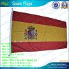 Напечатанные таможней флаги знамени Испани (M-NF05F06011)