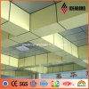Bürohaus-Decken-Dekoration-Panel-hellgelbes Aluminiuminnenpanel