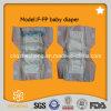 Напечатанные устранимые продукты оптовой продажи пеленки младенца