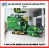 John Deere R40の収穫機