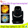 Sharpy 10r Moving Head Beam Light mit 3D Effect