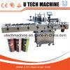 Automatische vertikale anhaftende Etikettiermaschine (MPC-DS)