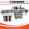 Máquina de etiquetado adhesiva vertical automática (MPC-DS)