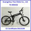 Hohes Aluminiumlegierung-motorisiertes elektrisches Fahrrad des Renommee-26