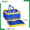 Цветастая складная коробка хранения пластичной клети малая на ежедневная жизнь