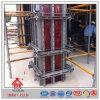 コンクリートの壁力をせん断する調節可能な鋼鉄壁の型枠