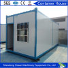 최신 판매 강철 프레임과 샌드위치 위원회로 만드는 모듈 건물 사무실 콘테이너 집