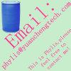 Artigos novos do Sell 99% Cinnamaldehyde/104-55-2 para tratar a diarreia CAS 104-55-2