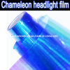Синь к Purple Chameleon Headlight Film, стикеру Chameleon Car Healight Wrapping