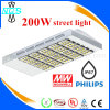 200W High Power LED Streetlight 필립 LED Chips