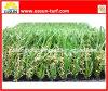 Landscaping синтетическая лужайка (N4SH1550)