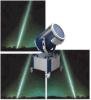 Recherche-Leuchte