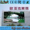 La publicité électronique polychrome extérieure superbe de l'éclat P10 RVB