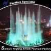 ショッピングモールLEDの多彩な照明の円音楽ダンスの噴水