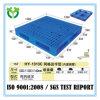 1300X1300 раскрывают паллет пластмассы бака для хранения штабелеукладчика нижней палубы