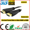 15ft Foot HDMI к HDMI Cable для DVD HDTV (HL-129)