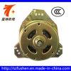 Motor de lavagem de cobre puro de Shaoxing Fushen 60W