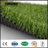 屋外の庭のためのPPEの擬似芝生の人工的な草