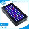LEDのアクアリウムライトを薄暗くするDimmable LEDのアクアリウムライト120W