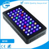 Dimmable LED Aquarium-Licht 120W, das LED-Aquarium-Lichter verdunkelt