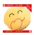 QQ het Beeldverhaal van het Kussen van de Bank van de Auto van de Pluche van de Kussens van het Hoofdkussen van de Greep van de uitdrukking past aan om Geel Doll voor te stellen