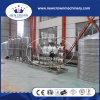 물처리 공장에 있는 고능률 물 Desalter 역삼투 장치