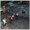 建物の鋼鉄網の建物の鋼鉄網の建物の鋼鉄網