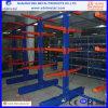 Depósito de almacenamiento Una cara y de doble cara estantes de almacenamiento en voladizo