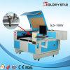 Máquina de estaca automática do laser dos materiais do metalóide da câmara de vídeo