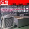 O secador da caixa para a capacidade pequena frutifica secando